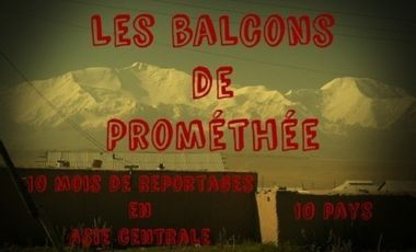 Project visual Les balcons de Prométhée