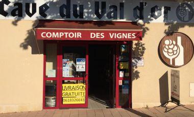 Visuel du projet 58 – Cave du Val d'Or à Cosne sur Loire