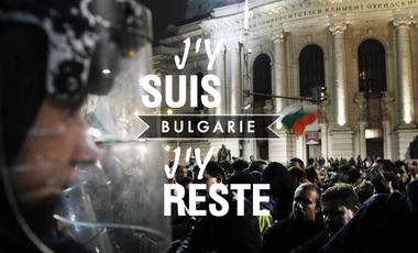 Visueel van project Bulgarie, j'y suis, j'y reste
