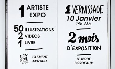 Project visual Clement Arnaud / Yesonme - exposition Bordeaux 2013