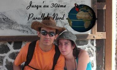 Project visual Jusqu'au 30ème Parallèle Nord - équipage 943 - 4L Trophy 2014