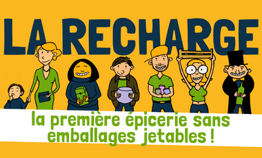 Project visual LA RECHARGE