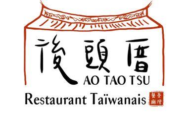 Visueel van project AO TAO TSU Seul restaurant Taiwanais à Lyon