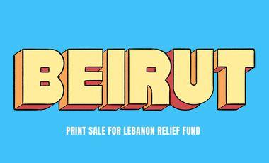 Project visual LEBANON RELIEF FUND
