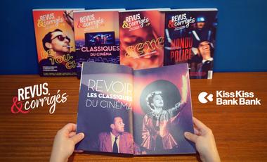 Project visual REVUS & CORRIGÉS : films classiques, regards modernes