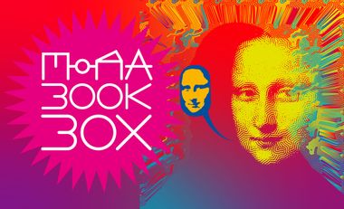 Visueel van project Mona Book Box, un Noël solidaire ✊ avec les librairies Mona lisait.
