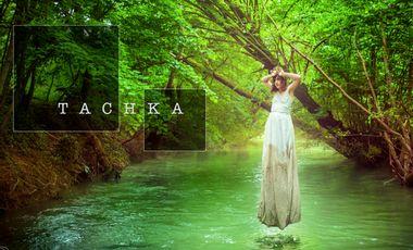 Project visual Tachka - Premier album