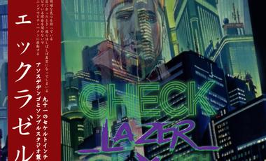 Visueel van project Check Lazer ( Sekel du 91 X I.N.C.H ) - les précommandes physiques!