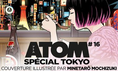 Project visual ATOM #16 - NUMÉRO SPÉCIAL TOKYO
