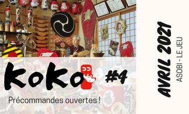 Visuel du projet Koko #4 - Asobi : le jeu - Précommandes !