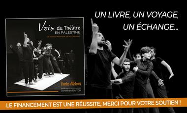 Project visual Voix du Théâtre en Palestine