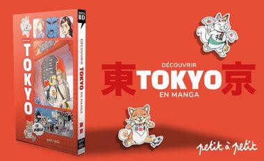 Visueel van project Découvrir Tokyo en Manga
