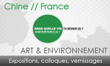 Project visual Dans Quelle Vie Tu Monde(s) ?