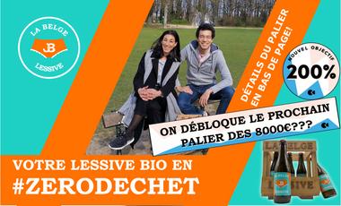Visuel du projet La Belge Lessive