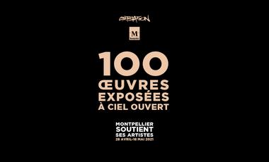 Visuel du projet ARTSTATION 2021 : Cagnotte Solidaire