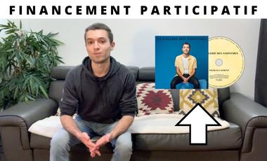 Visuel du projet Nicolas Laurent - 1er album : La Galerie des Anonymes... Et plus encore !