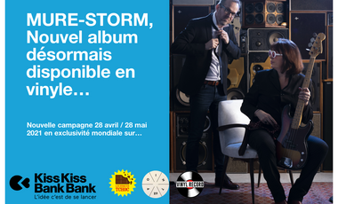 """Visuel du projet MURE """"STORM"""" 3ème album!"""