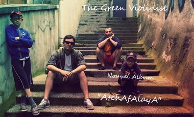 """Visuel du projet The Green VioLinist // Nouvel Album 2021  """"ATCHAFALAYA"""""""
