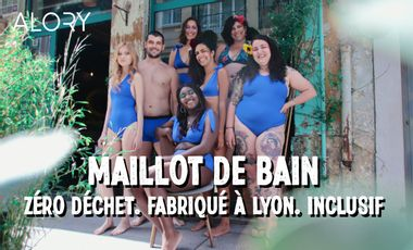 Visuel du projet Maillot de bain zéro déchet