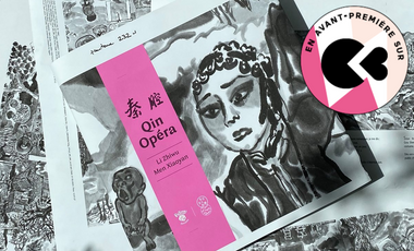 Project visual Qin Opéra