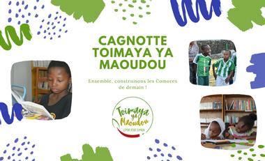 Project visual Toimaya Ya Maoudou : Construction d'une école aux Comores
