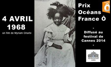 Project visual 4 AVRIL 1968