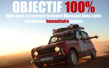Project visual Accompagnez le projet DecibeL de Biarritz jusqu'au désert Marocain