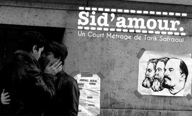 Visueel van project Sid'amour. court métrage