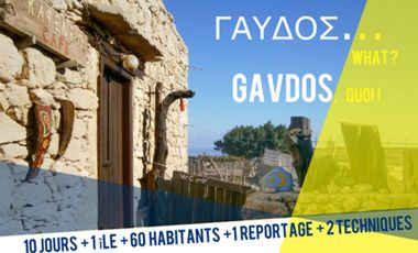Project visual ΓΑΥΔΟΣ... What ? GAVDOS, quoi !