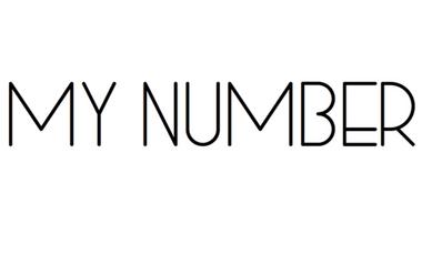 Visuel du projet My Number