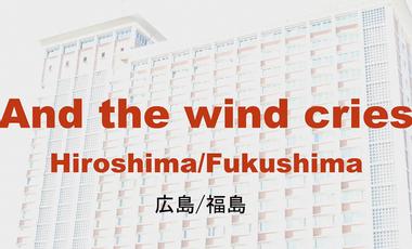 Visueel van project And the wind cries