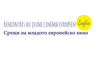 Visueel van project Rencontres du jeune cinéma européen - Meetings of Young European Cinema