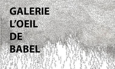 Project visual L'oeil de Babel