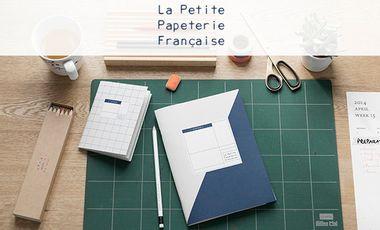 Visueel van project L'Utile et l'Agréable