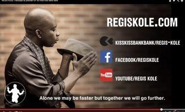 """Visuel du projet Régis KOLE : nouvel EP """"Here and Now"""""""