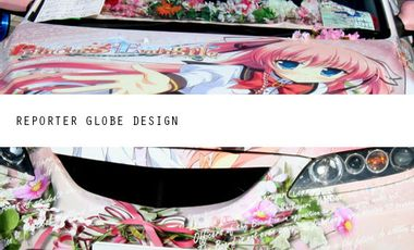 Visueel van project Reporter Globe Design