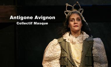 Visueel van project Antigone Avignon (Collectif Masque)