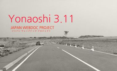 Project visual Japan Webdoc Project_Yonaoshi 3.11