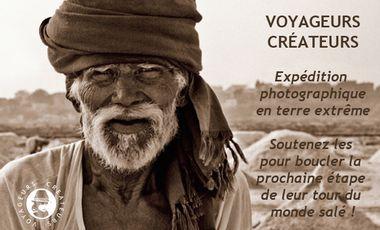 Visuel du projet VOYAGEURS CREATEURS, Expédition photographique