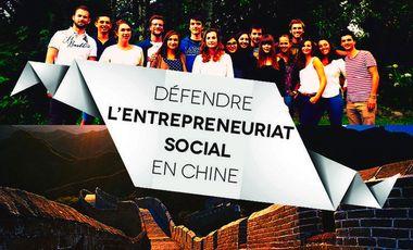 Visueel van project Défendre l'entrepreneuriat social en Chine