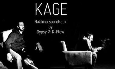 Visueel van project KAGE (K-Flow and Gipsy in Exile) The Album
