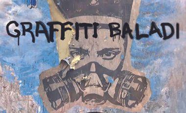 Visueel van project GRAFFITI BALADI Street Art et révolution en Égypte