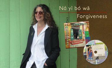 Visuel du projet Coup de pouce – Manuella Montanary – CD 2 titres