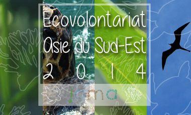 Visuel du projet ÉCOVOLONTARIAT ASIE DU SUD-EST 2014
