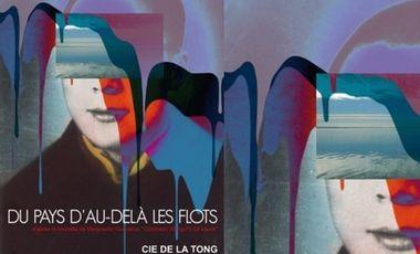 Visueel van project Création : Du pays d'au delà les flots... Comment Wang Fô fut sauvé de M. Yourcenar