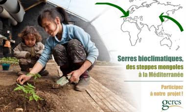 Visuel du projet Serres bioclimatiques : des steppes mongoles à la Méditerranée !