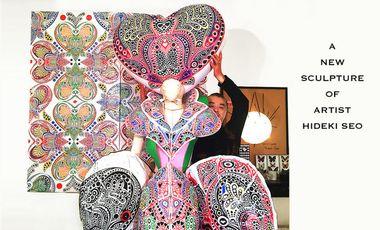 Visueel van project A new sculpture of artist Hideki Seo