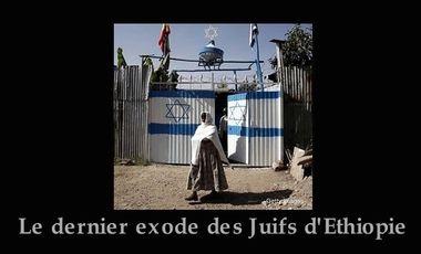 Visuel du projet Le dernier exode des Juifs d'Ethiopie