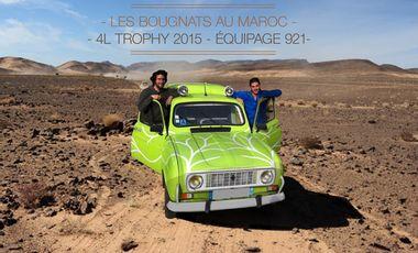 Project visual Les bougnats au Maroc - 4L Trophy 2015 - Mathieu et Edmond
