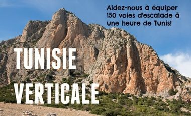 Project visual Tunisie Verticale